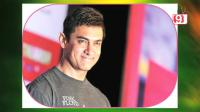 News video: Aamir Khans PK Story Revealed!
